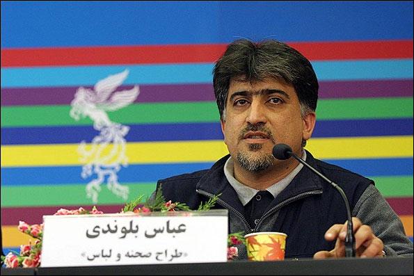 عباس بلوندی در برنامه خارج از کادر شبکه آی فیلم