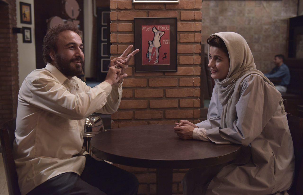 رضا عطاران و سارا بهرامی در نمایی از فیلم هزارپا ساخته ابوالحسن داوودی