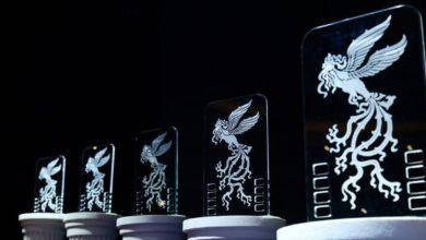 فیلم های بخش سودای سیمرغ سی هفتمین جشنواره فیلم فجر معرفی شدند