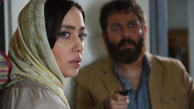 فیلم کوتاه حضور مخفی یک بیگانه ساخته الهام اطیابی