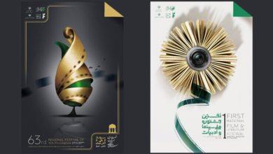 اعلام تعداد آثار ثبت شده درجشنواره منطقهای سینمای جوان شیراز «سرو ناز»