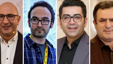 مجریان جشنواره فیلم فجر