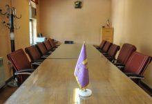 نامه خانه سینما به وزارت ارشاد