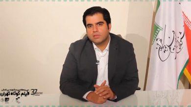 سید صادق موسوی دبیر سی و هفتمین جشنواره فیلم کوتاه تهران