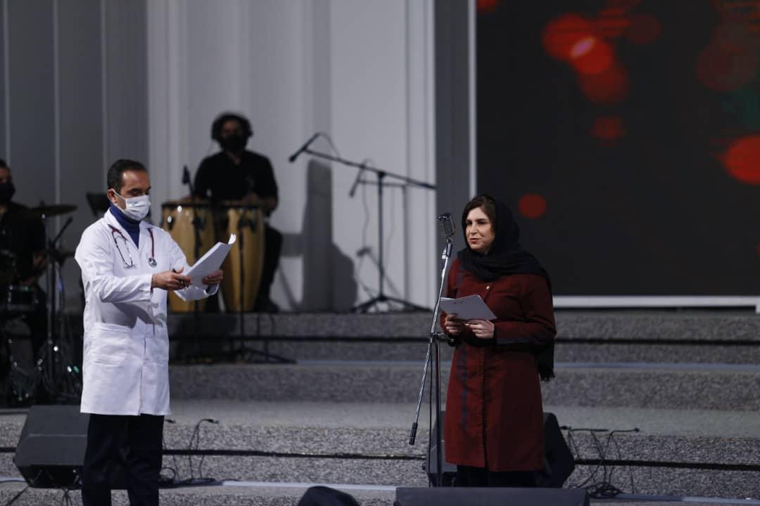 اختتامیه سی و هفتمین جشنواره بین المللی فیلم کوتاه تهران