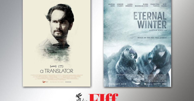 دو فیلم دیگر از بخش «جام جهاننما» معرفی شد/ از چرنوبیل تا اردوگاه کار اجباری