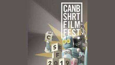 شب فیلم کوتاه ایران در جشنواره Canberra استرالیا