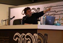 سعید عقیقی و فیلمنامه فیلم کوتاه