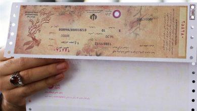 استقبال مردم از خرید بلیت جشنواره فیلم فجر