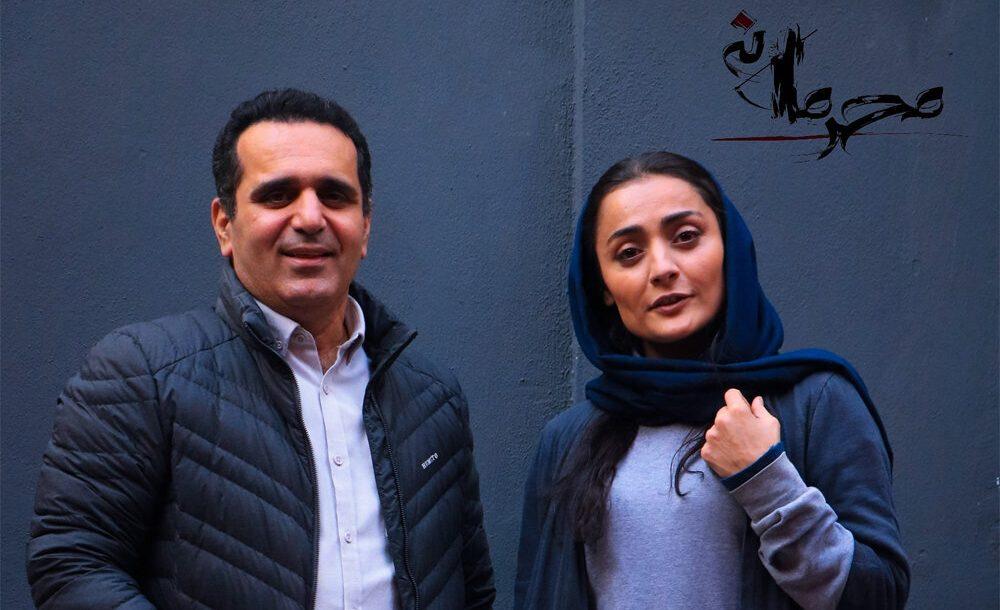 حسین رفیعی و السا فیروزآذر بازیگر «محرمانه» شدند