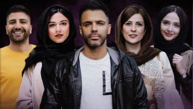 سریال حرفهای به کارگردانی مصطفی تقیزاده و تهیه کنندگی سعید خانی